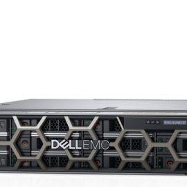 enterprise-server-poweredge-dellemc-per540-left-hero-685x350-ng
